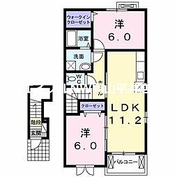 JR山陽本線 万富駅 徒歩11分の賃貸アパート 2階2LDKの間取り