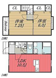 [テラスハウス] 千葉県富里市七栄 の賃貸【/】の間取り