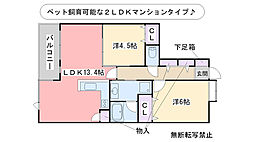 ルソンジュ樹[302号室]の間取り