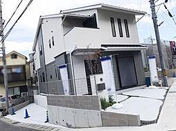 京都府京都市西京区嵐山内田町
