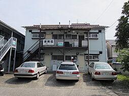 須岡荘[201号室]の外観