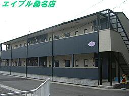 西藤原駅 2.9万円