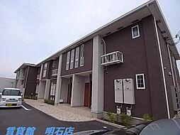 明石駅 6.3万円
