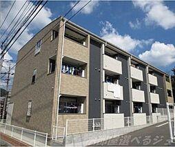 福岡県北九州市門司区柳町4丁目の賃貸アパートの外観