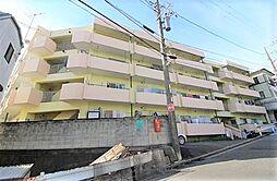 横須賀サンハイツ