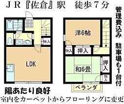 岩井ガーデンハウス[1階]の間取り