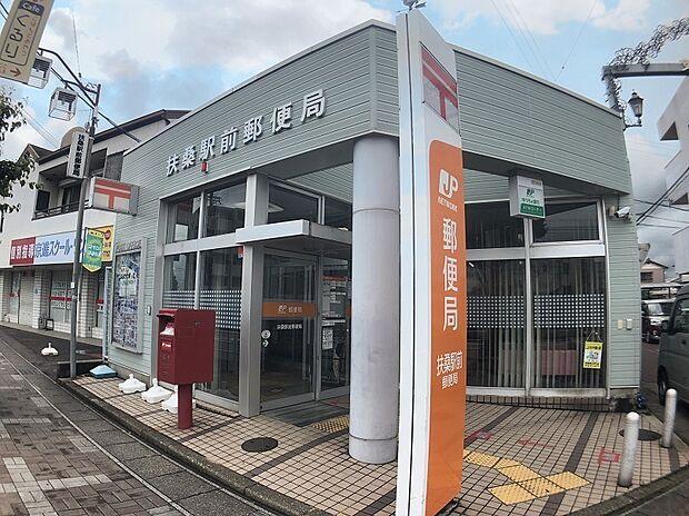 扶桑駅前郵便局 徒歩 約20分(約1600m)