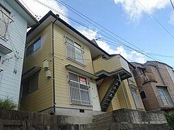 日宇駅 2.1万円