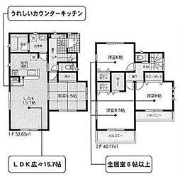 埼玉県東松山市旗立台8-6