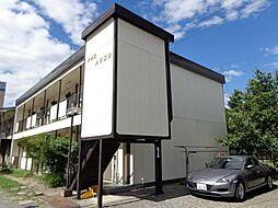 メゾンハタコシ[2階]の外観
