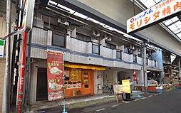 兵庫県神戸市中央区日暮通5丁目の賃貸マンションの外観