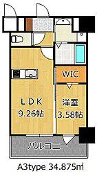 THE HILLS KOKURA[5階]の間取り