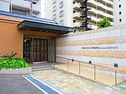 アルファステイツ神戸塩屋シーサイドテラスII