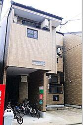ハウゼ六本松[1階]の外観