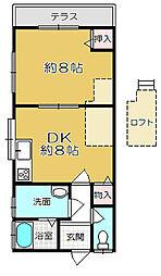 宇治駅 5.6万円