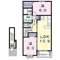 ベル・アンジュ[2階]の間取り