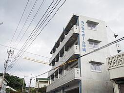 富里バス停留所 3.2万円