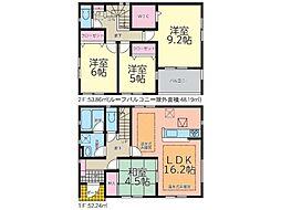 土崎駅 2,490万円