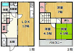 兵庫県神戸市須磨区高倉台7丁目