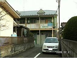 海老名駅 4.3万円