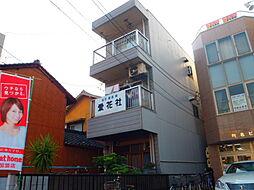 愛結社ビル[3階]の外観