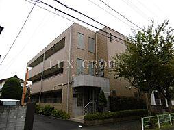 東京都西東京市東町5丁目の賃貸マンションの外観