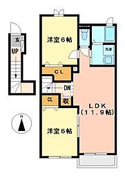 ベルメゾン都 VI[2階]の間取り