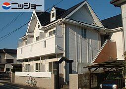 小幡駅 2.4万円