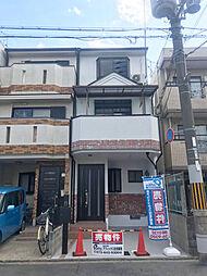 竹田駅 2,380万円