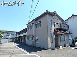 新田 1.9万円