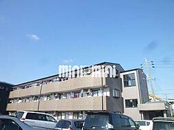 ハーヴェスト中平[3階]の外観