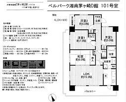 中古マンション ベルパーク湘南茅ヶ崎D館 角部屋