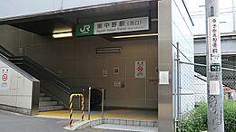 JR東中野駅
