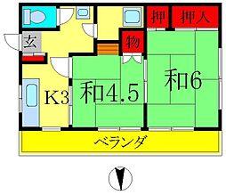 マンション大塚[2階]の間取り