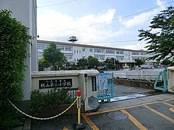 横山第二小学校...