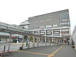 高座渋谷駅より...
