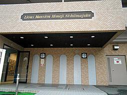 ライオンズマンション姫路西今宿