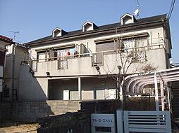 ブルーローズハウス[1階]の外観