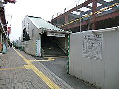 京王電鉄 国領駅 距離約1840m