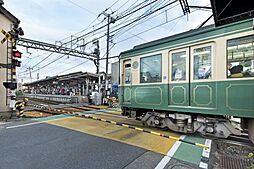 駅江ノ島電鉄「...