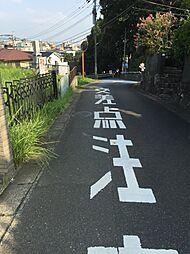 物件前面道路