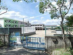 星田小学校