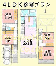 4LDK参考プ...