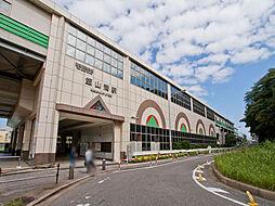 飯山満駅(東葉...