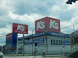 ケーズデンキ