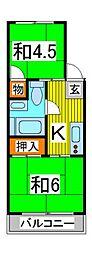 第一南浦和マンション[3階]の間取り