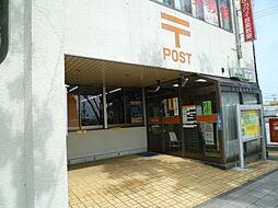 袋井駅前郵便局...