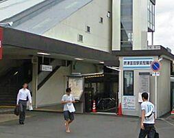 摂津富田駅徒歩...