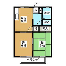 サンシティ菅沼B[2階]の間取り