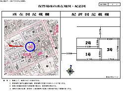 王子公園駅 1.8万円
